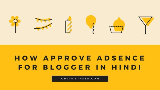 adsence approval Hindi